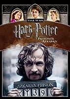 ハリー・ポッターとアズカバンの囚人 (1枚組) [DVD]