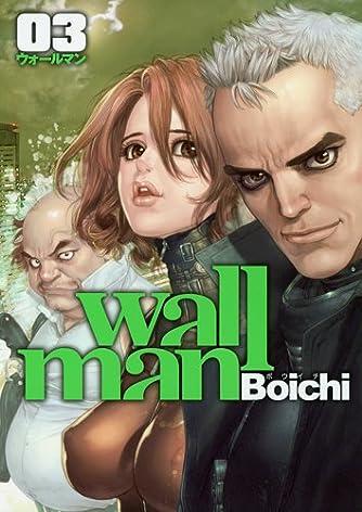 Wallman─ウォールマン─ 3 (ヤングジャンプコミックス)