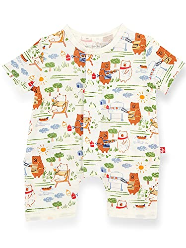 Magnetic Me Easy-Close Silk Soft Modal Baby Romper One-Piece Outfit Bear-B-Que 6-9 Months
