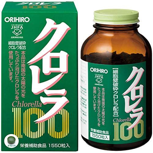 オリヒロ オリヒロ オリヒロ クロレラ100 1セット(1550粒×2個) サプリメント