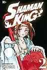 KC完結版 SHAMAN KING 第2巻