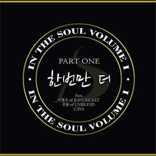In The Soul