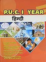 Shyamaraj Karnataka 1st PUC Hindi Study Guide & Question Bank