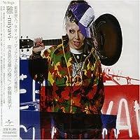 Sakihokoru Hana No Yoni/Kabuki Boiz by Miyavi (2007-06-20)