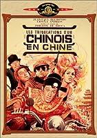 Les Tribulations d'un chinois en Chine [DVD]