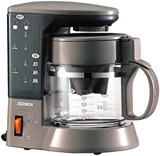 ZOJIRUSHI Coffee Cup - Cup Coffee Maker Communication About 1-4 Herb Brown] Ec-tb40-td