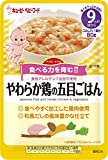 ハッピーレシピ やわらか鶏の五目ごはん 80g (9ヵ月頃から)