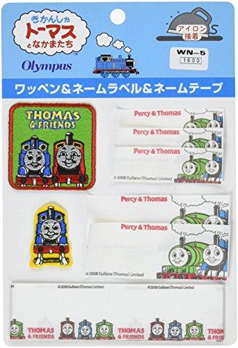 オリムパス製絲 きかんしゃトーマス ワッペン・ネームラベルセット WN-5
