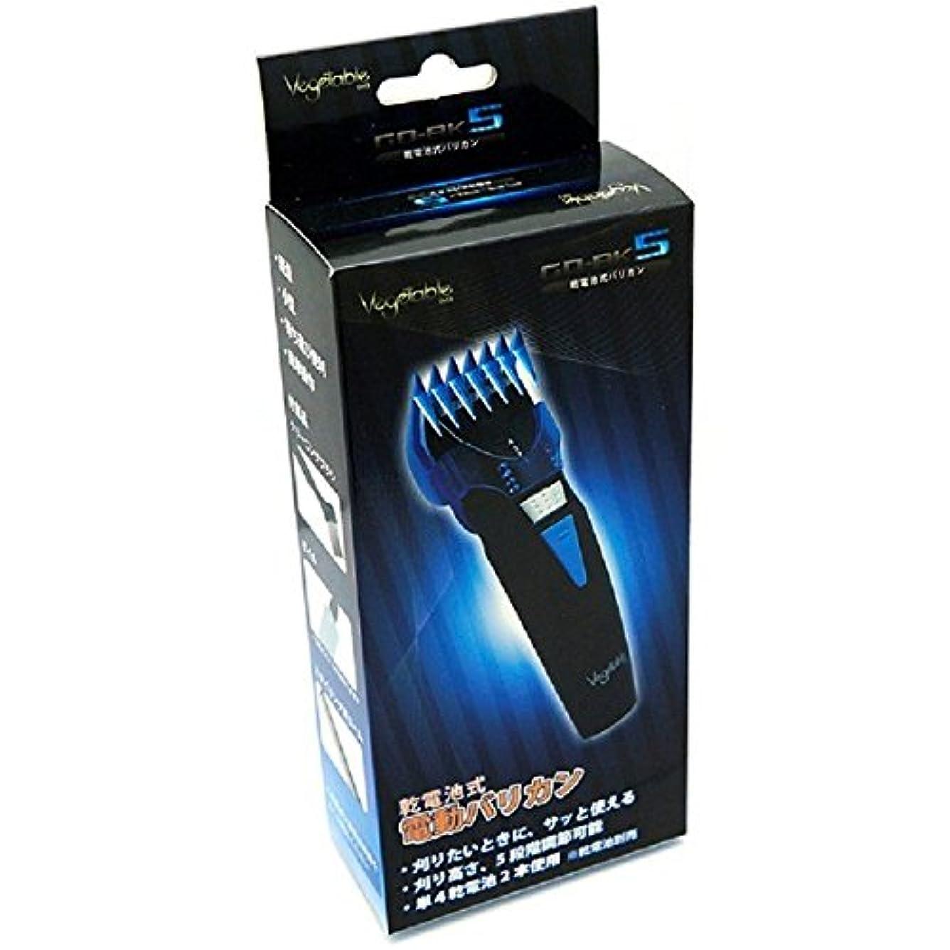馬鹿モノグラフ誰もVegetable (ベジタブル) 電動バリカン GD-BK5 乾電池式 5段階調節可能 家庭用 散髪