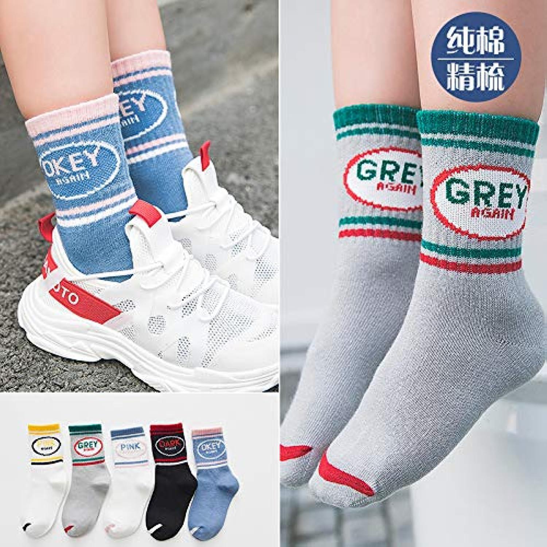 MYQNSGSZ Kindersocken Kinder Socken Baumwolle Medium Rohr Socken Socken Socken Joker Baby Frühling Herbst   5 Doppel B07HP2SDF9  Große Klassifizierung 24382d