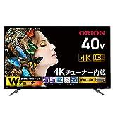 オリオン 40型 4Kチューナー内蔵液晶テレビ 日本品質 HDR対応 BS4K110度CS4K 地デジBS CSチューナー搭載 外付けHDD録画対応(裏番組録画対応 HDMI4系統 ブルーライト軽減 OL40XD100A