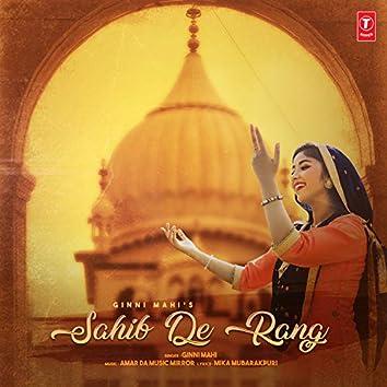 Sahib De Rang