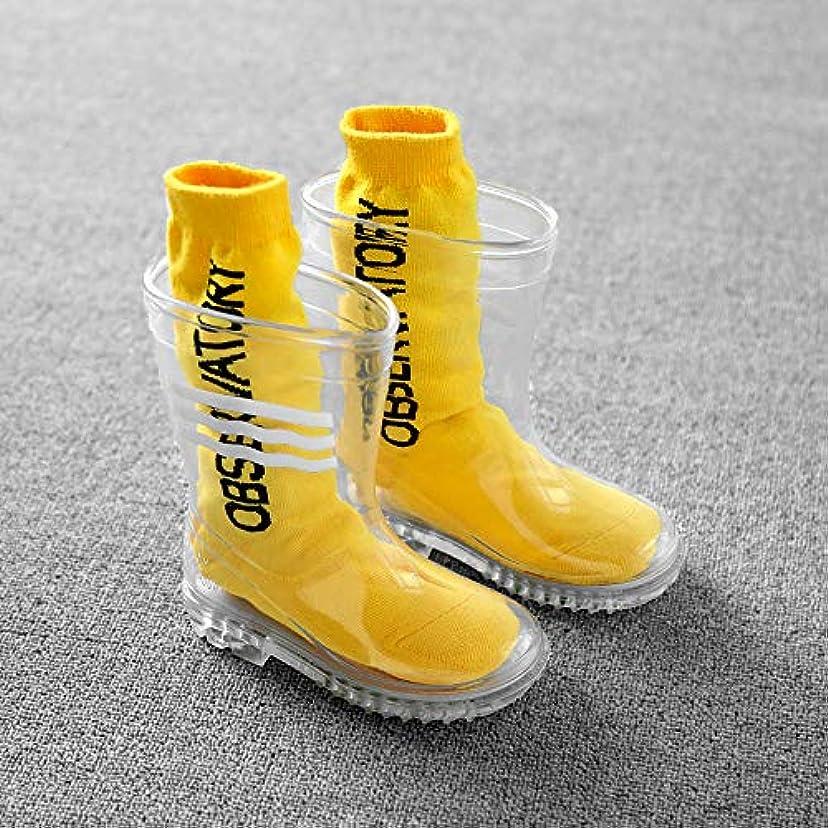 広がり枯渇文字[QIHANG] レインシューズ レディース ラバー 子供 ショートブーツ ソックス付き 透明 防水 滑り止め 梅雨対策 歩きやすい おしゃれ かわいい ヒール ショート 軽量 着脱楽々 カジュアル ノンスリップ 雨靴 通勤 通学 サイズ(カラー2 21.5CM)
