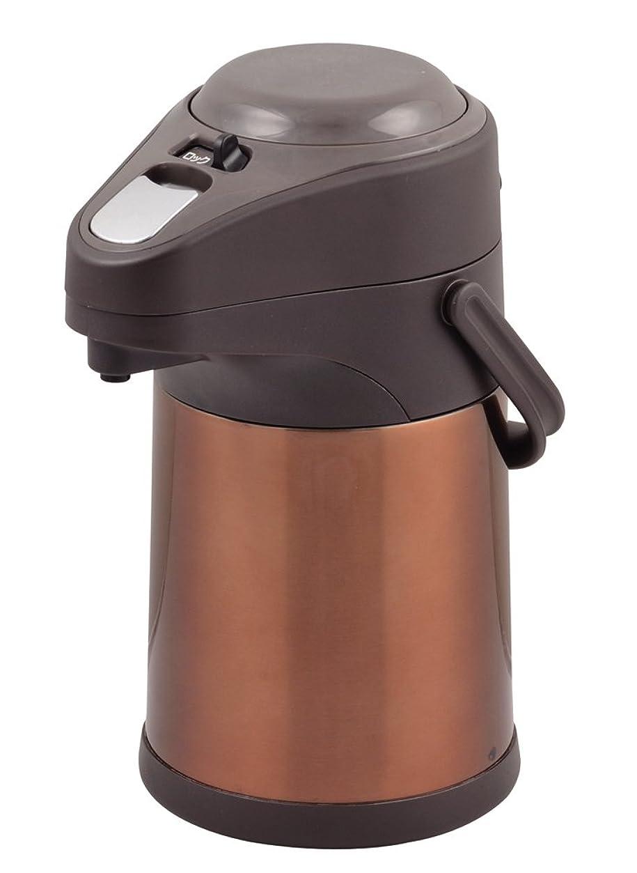 アレルギー舌なピクニックをするパール金属 保温 卓上 ステンレス エアー ポット 2.5L ブラウン エコでニコっ HB-1561