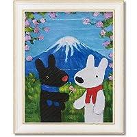 ユーパワー リサとガスパール アートフレーム Lサイズ 「富士山」 GL-10002