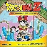 Volume 5 [Musikkassette]