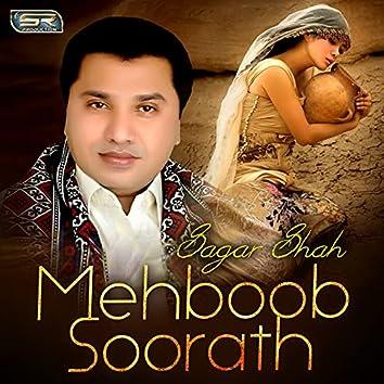 Mehboob Soorath