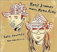 HULA-HULA DANCE 6 by KENJI JAMMER MEETS KAMA AINA (2005-08-03)