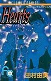 Hearts 灰とダイヤモンド(1) (フラワーコミックス)