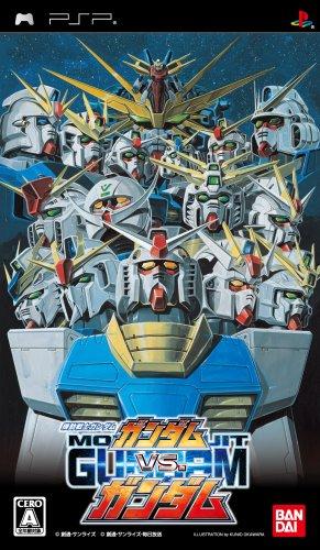 機動戦士ガンダム ガンダムVS.ガンダム - PSP