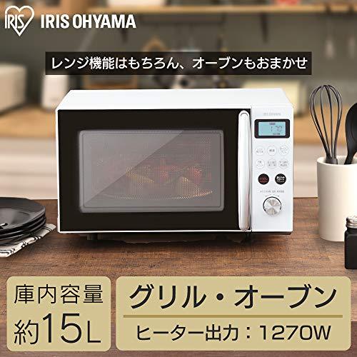 アイリスオーヤマ オーブンレンジ 15L ホワイト MO-T1501-W