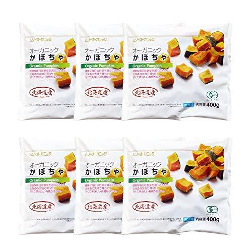 【まとめ買い】冷凍野菜 有機JAS オーガニック冷凍国産かぼちゃ MUSO 400g x6個