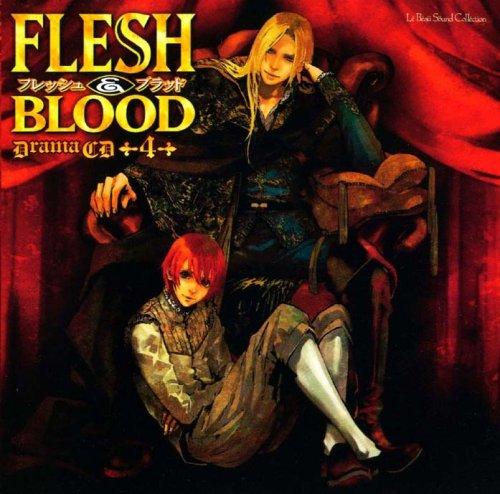ルボー・サウンドコレクション ドラマCD FLESH&BLOOD 4の詳細を見る