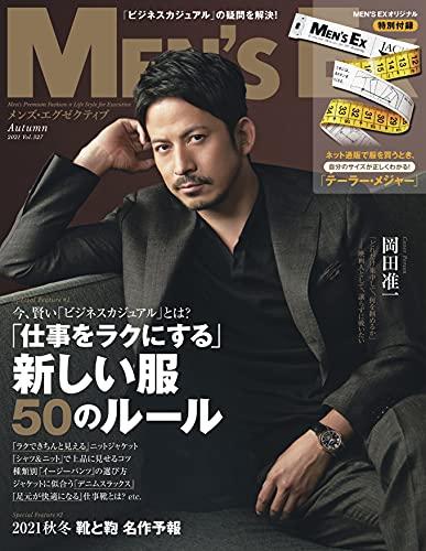 MEN'S EX(メンズエグゼクティブ)Autumn2021