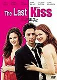 ラスト・キス[DVD]