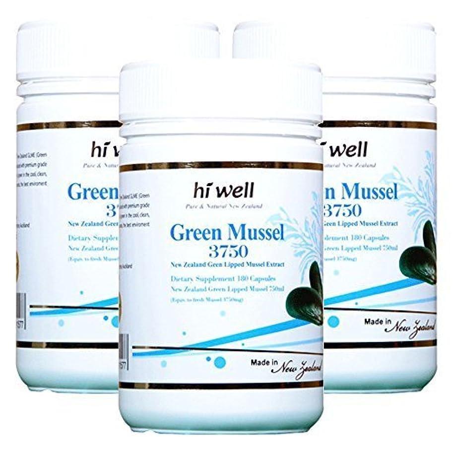 ブランチ式スピンHi Well 緑イガイ3750Mgニュージーランド緑イガイは、関節の健康サポート&モビリティ(3パック)を抽出します [並行輸入品]