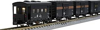 TOMIX Nゲージ 国鉄 急行貨物列車セット 98735 鉄道模型 貨車 茶
