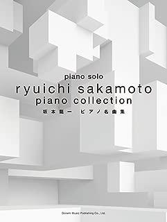 Piano Solo Sakamoto Ryuichi Piano Collection (Piano Solo) [Sheet Music] [JAPANESE EDITION] [JE]