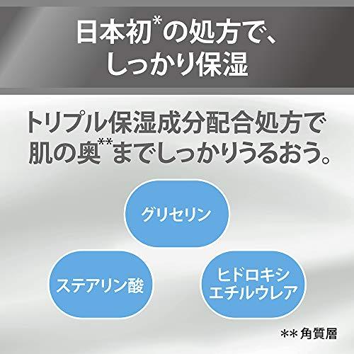 DoveMEN(ダヴメン)ダヴメン+ケアマイルド乳液ボトル130mL