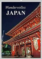 Wundervolles Japan (Wandkalender 2022 DIN A2 hoch): Eine Reise durch das Land des Laechelns (Planer, 14 Seiten )