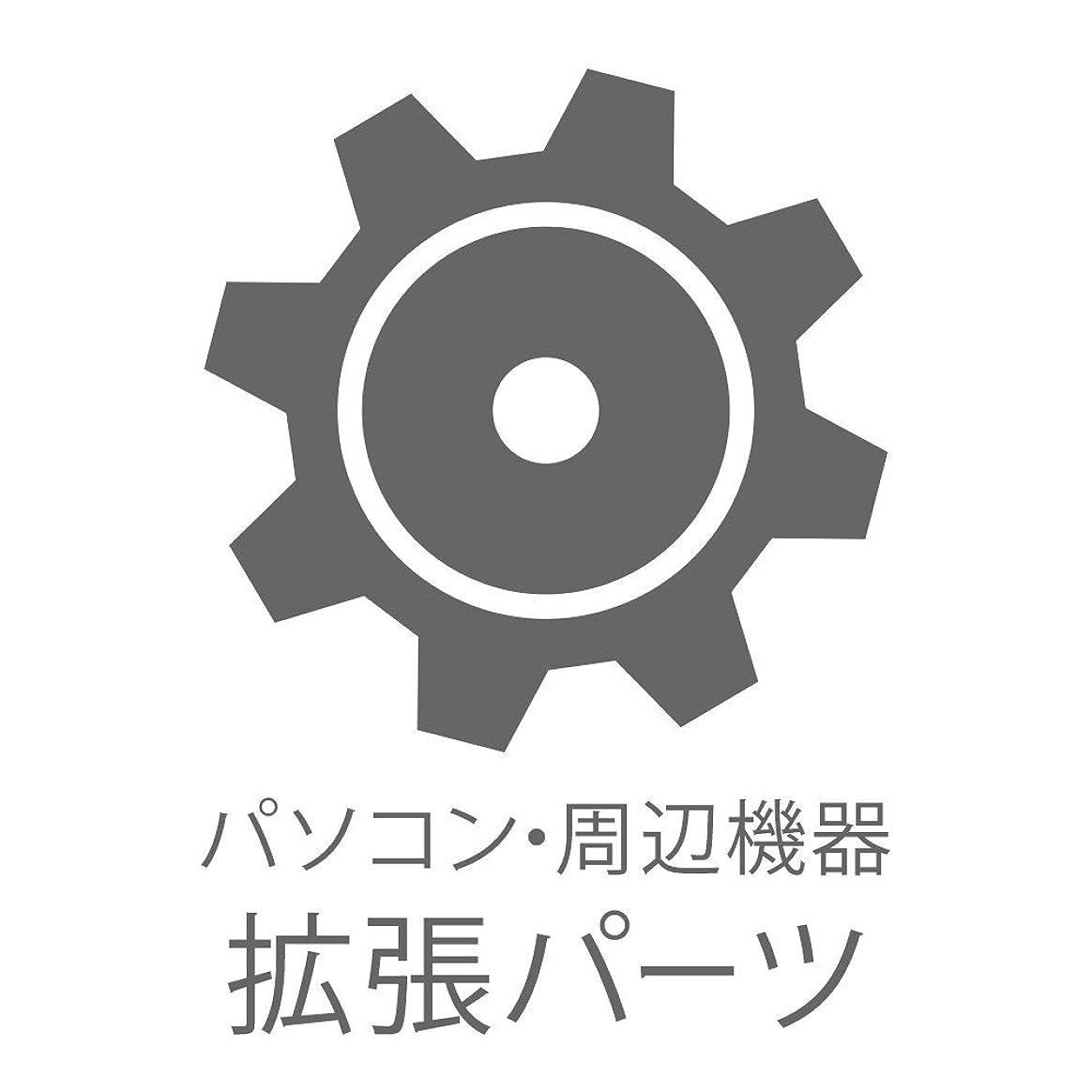 キラウエア山尾ラッドヤードキップリングアライドテレシス AT-SBx31XZ4-Y3 拡張モジュール 0695RY3