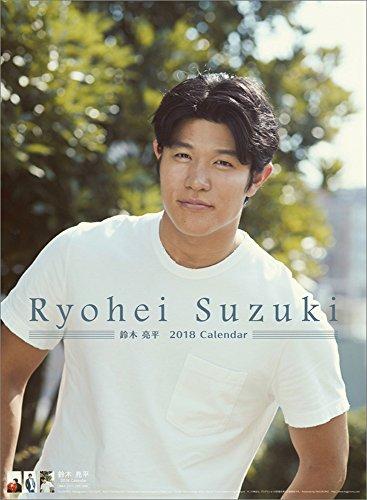 鈴木亮平 2018年 カレンダー 壁掛け B2 CL-303