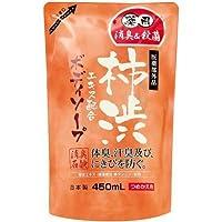 マックス薬用柿渋エキス配合ボディソープ詰替 × 3個セット