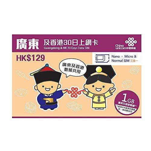 China Unicom Guangdong Province (China) & Hong Kong 30 days Data SIM (1GB)