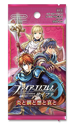 (1 Pack) TCG Fire Emblem 0 (Cipher) Booster Pack Fire and Steel, Thought and Sorrow (10 Cards Included)