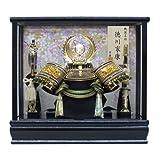 京寿 五月人形 兜飾り ケース入り 木製弓太刀付 間口33×奥行23×高さ30cm 8号徳川兜ケース飾り YN20383GKC 徳川家康 海外土産