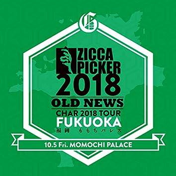 ZICCA PICKER 2018 vol.16 live in Fukuoka