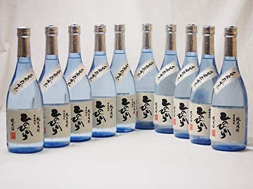 球磨焼酎 限定酒 自家栽培米ひのひかり 減圧蒸留(熊本県)恒松酒造 720ml×10本