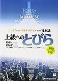 Jpn-Tobira (Japanese and English Edition)