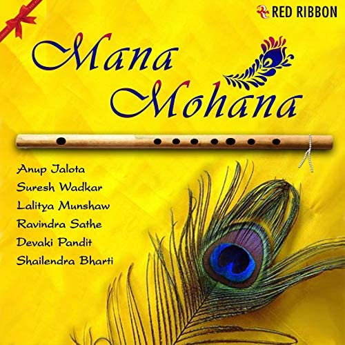Suresh Wadkar, Anup Jalota, Devaki Pandit & Lalitya Munshaw