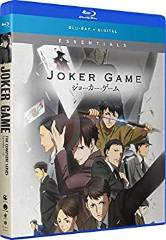 Joker Game  The Complete Series [Blu-ray]