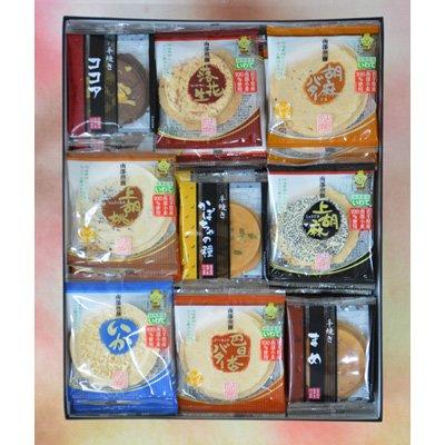 岩手県産南部小麦100%使用。南部せんべいの志賀煎餅詰合せ 72枚入(9種×各8枚)