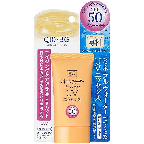 Shiseido Senka Aging Care SPF 50+ Pa++++