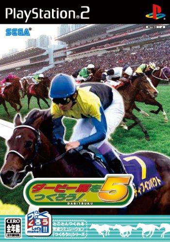 Derby Tsuku 5: Derby Uma o Tsukurou!