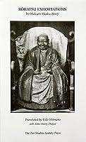 Rohatsu Exhortations By Hakuin Ekaku Zenji (English and Japanese Edition) 097698945X Book Cover