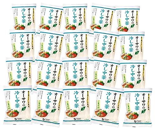 オーサワのベジ 冷し中華 (ごまだれ)130g×20袋セット<箱売り>★ 宅配便 ★植物性素材でつくったこだわりの冷し中華 北海道産小麦粉 無かんすいノンフライ乾麺 つるつるした食感、香り豊かなごま風味■ごまをふんだんに使った、風味豊かなごまだれ